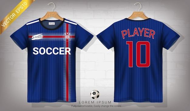 サッカージャージーとtシャツスポーツモックアップテンプレート