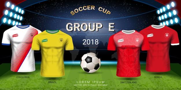 Soccer jersey football cup 2018 team group e