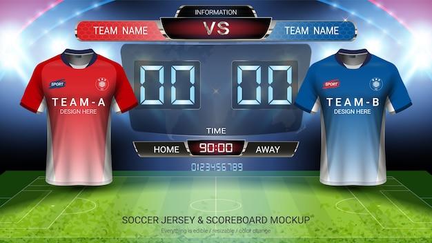 デジタルタイムスコアボード付きサッカージャージーモックアップ。