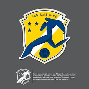 축구 축구 로고 디자인