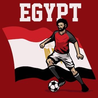 Soccer player of egypt