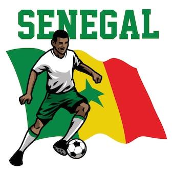 Soccer player of senegal