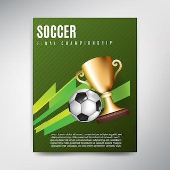ボールとカップと緑の背景にサッカーのポスター