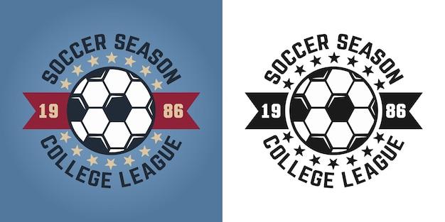 축구 시즌 벡터 두 가지 스타일의 엠블럼, 배지, 레이블 또는 로고는 색과 흰색 배경에 격리된 대학 팀을 위한 것입니다.