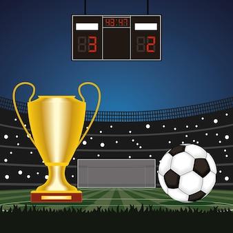 축구 스포츠 경기장과 트로피 컵
