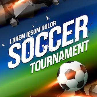 サッカートーナメントのゲームポスターチラシのデザインの背景