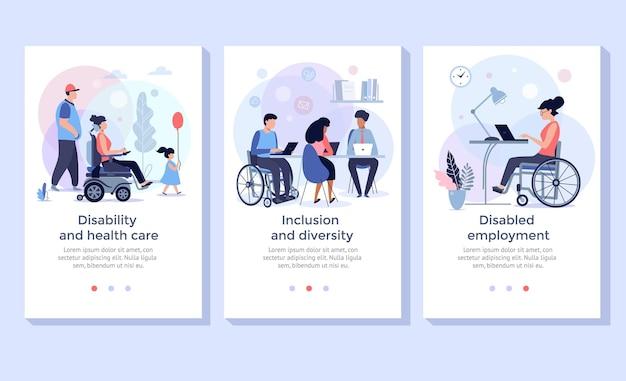 장애인의 사회적 적응 장애인은 직장에서 휠체어를 지원합니다