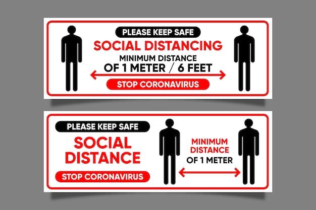 社会的距離バナー記号