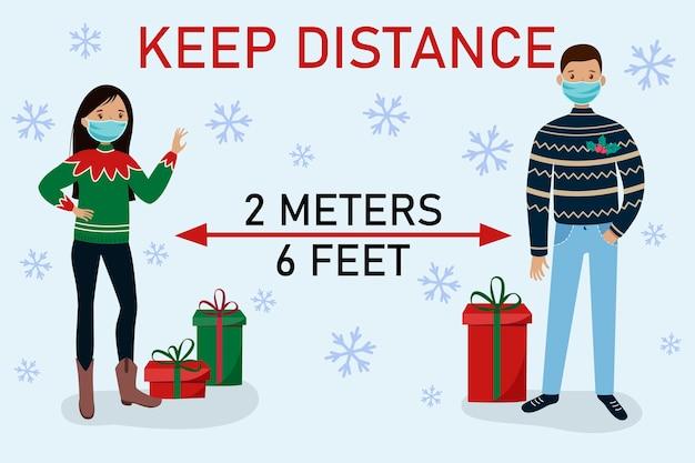 クリスマス休暇中の社会的距離