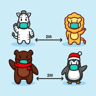社会距離拡大動物の概念