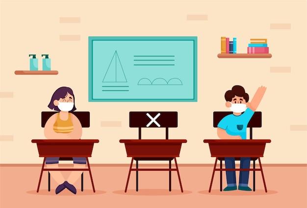 Социальное дистанцирование в школе