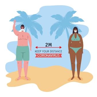 Социальное дистанцирование между мальчиком и девочкой в медицинских масках на пляже