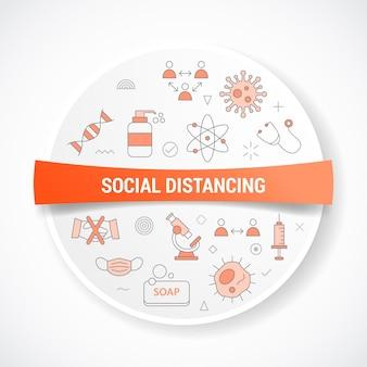 Концепция социального дистанцирования с концепцией значка с круглой или круглой формой