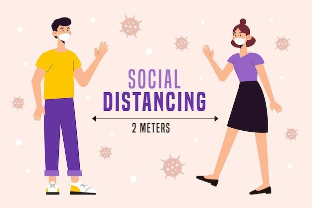 사회적 분산 개념