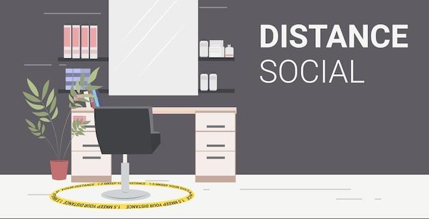 사회적 거리 코로나 바이러스 전염병 보호 자기 격리 개념 현대 미용실 인테리어