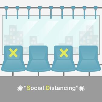 Социальное распределение в общественном транспорте. иллюстрации.
