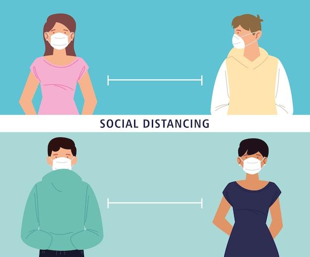 コロナウイルス感染症19の間、社会的距離、人またはお互いからの距離を保つ