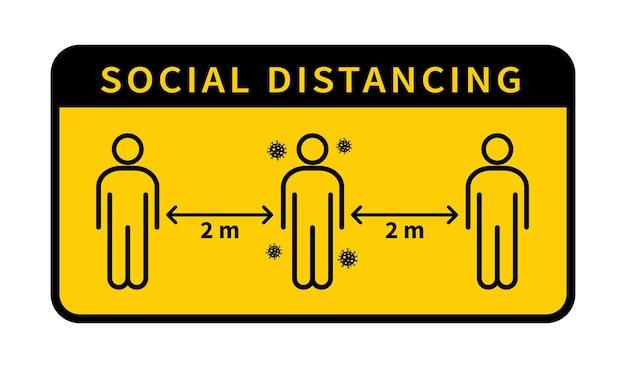 社会的距離12メートルの距離を保つ