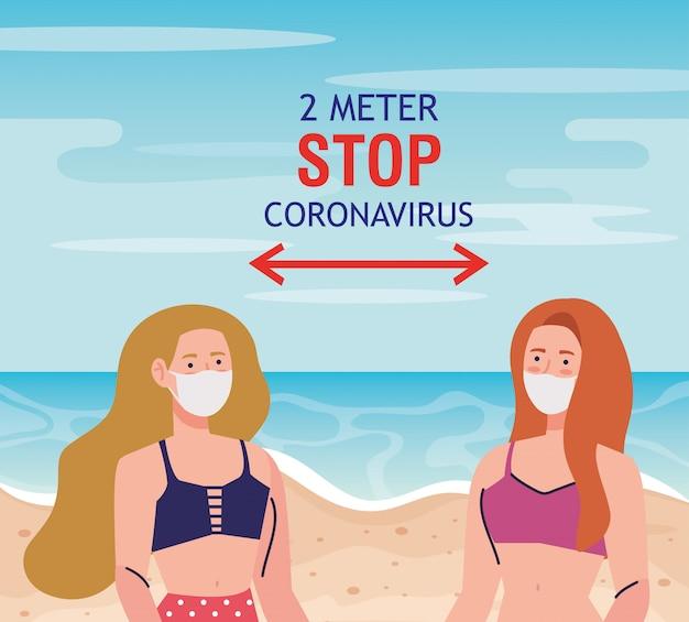해변에서의 사회적 거리, 의료 마스크를 착용 한 여성, 코로나 바이러스 또는 코 비드 후 새로운 정상적인 여름 해변 개념 19