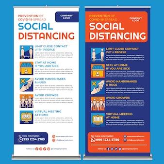 フラットなデザインスタイルの社会的距離ポスター印刷テンプレート