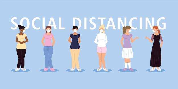 社会的距離、マスクを持った女性はコロナウイルスコビッド19の間に距離を保ちます