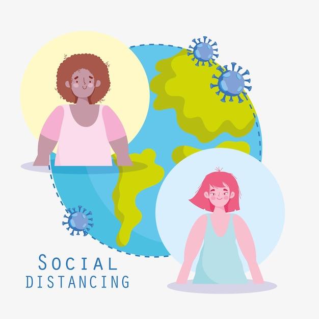 사회적 거리 두는 세상
