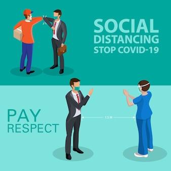 Социальное дистанцирование