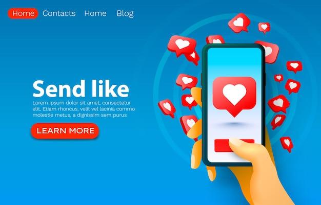 ソーシャル フォロワーの人々、ハート アイコンのような web サイトのバナー デザイン。