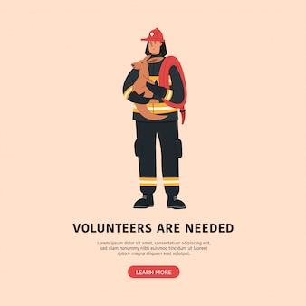 オーストラリアの火災に関する社会的イメージ。