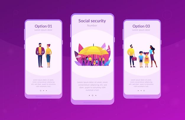社会保険アプリのインターフェーステンプレート。