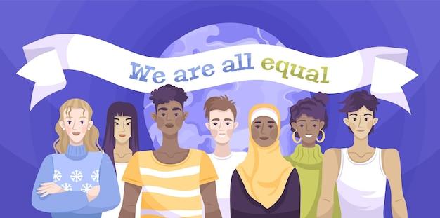 Социальная справедливость, расизм, плоский состав, люди разных национальностей и цветов кожи, объединены иллюстрацией