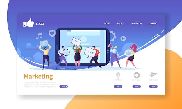 ソーシャルマーケティングのランディングページテンプレート