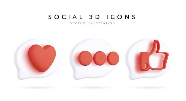 ソーシャルメディアとデジタルマーケティング。ベクトルイラスト