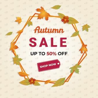 Social media autumn discount sale banner