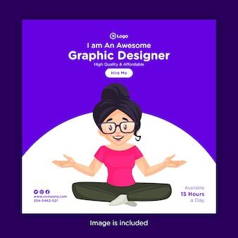 ヨガをしている女の子のソーシャルメディアバナーデザインテンプレート