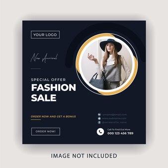 패션 판매를 위한 소셜 미디어 배너