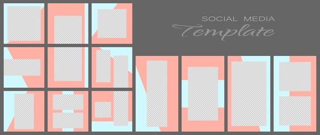ソーシャルメディアバナーテンプレート。ストーリー、個人ブログ、プロモーション用のレイアウトの編集可能なモックアップ。