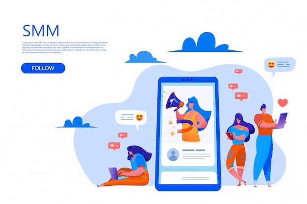 소셜 미디어, 블로그 관리