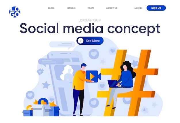 Социальные медиа концепции плоской целевой страницы. маркетинговая команда создает качественный видеоконтент для иллюстрации социальных медиа. интернет-реклама продвижение веб-страницы с участием людей персонажей