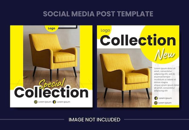 가구 브랜드 판매 포스터 전단지 브로셔를위한 소셜 미디어 디자인