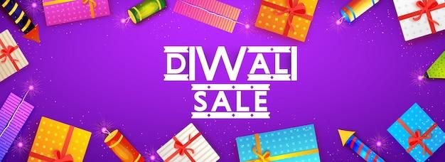 Social media diwali sale banner.