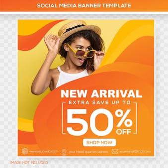 Social media feed banner
