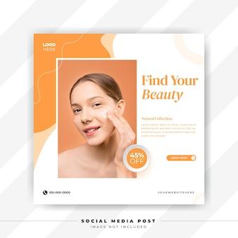 Шаблоны сообщений в социальных сетях для красоты и спа Premium векторы