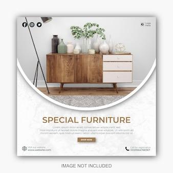 Мебель для социальных сетей для шаблона обложки facebook