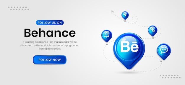 소셜 미디어 아이콘 behance 배너