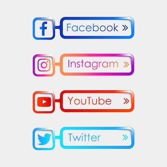 소셜 미디어 아이콘을 설정