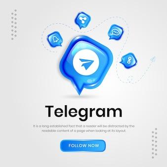 Social media icons telegram banner