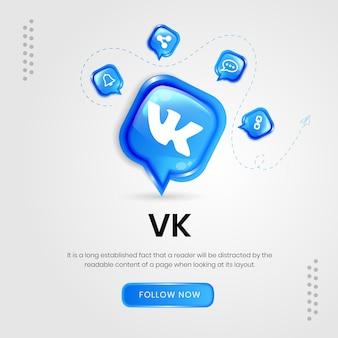 Social media icons vk banner