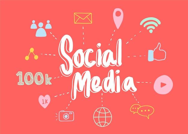 Социальные медиа-иллюстрации