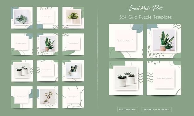 Social media instagram feed bundle template in grid puzzle